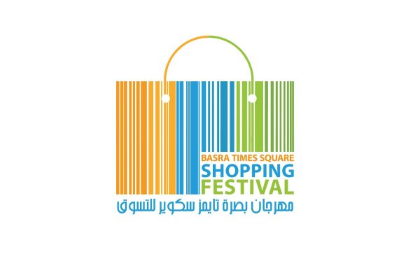 The largest and first shopping festival in Iraq